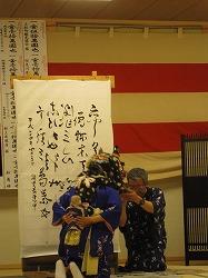 20120427小川若宮神社おまつり (24).jpg