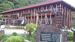20120902木曽ふるさと体験館 (26).jpg