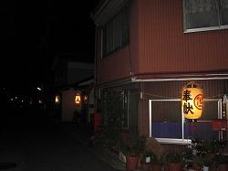 20120908上松諏訪神社祭り (1).jpg