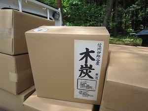 2013.6.15窯出し (27)-ss.jpg