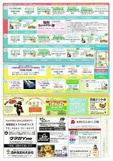 SCN_0002-ss.jpg
